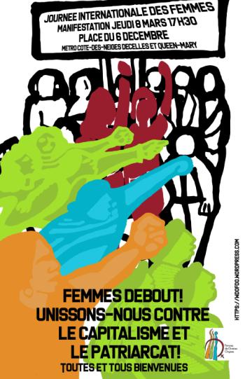 affiche 8 mars 2018 Femmes de diverses origines